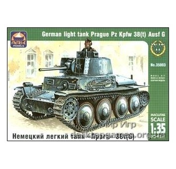 ARK35003 Pz.Kpfw 38(t) Ausf.G German light tank