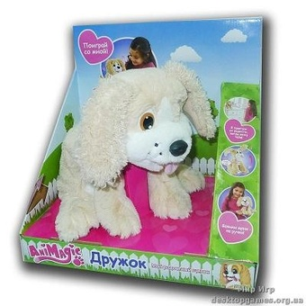 """Интерактивная игрушка """"Дружок - мой радостный щенок"""""""