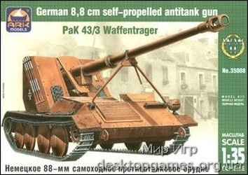 ARK35008 PaK 43/3 Waffentrager German 88mm SPG