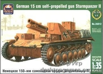 ARK35012 Sturmpanzer II German 150mm SPG