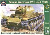 Советский тяжёлый танк КВ-1 (обр. 1941 г.)