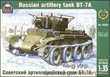 ARK35026 BT-7A WWII Russian artillery tank