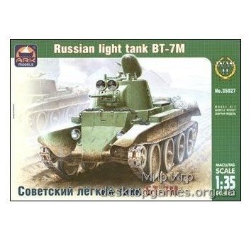 ARK35027 BT-7M WWII Russian light tank