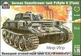 Немецкий огнеметный танк ТII «Фламинго«