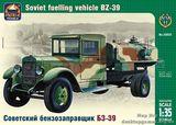 Советский бензозаправщик БЗ-39
