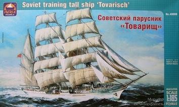 Советский парусник  Товарищ