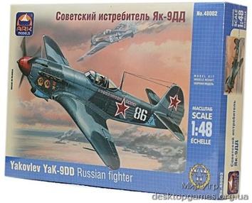 Советский истребитель Як-9ДД