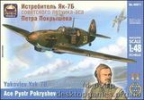 ARK48011 Yakovlev Yak-7B Russian fighter, ace P. Pokryshev