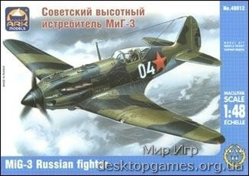 ARK48012 MiG-3 Russian fighter