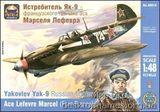ARK48014 Yakovlev Yak-9 Russian fighter, ace L. Marcel