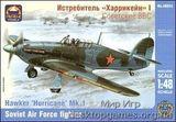ARK48024 Hawker  Hurricane  Mk.1 Soviet AF fighter