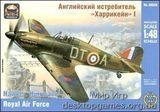 ARK48026 Hawker  Hurricane  Mk.1 RAF fighter