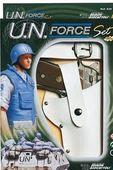 """Набор """"Вооруженные силы"""" с 13 - зарядным пистолетом - EDISON."""