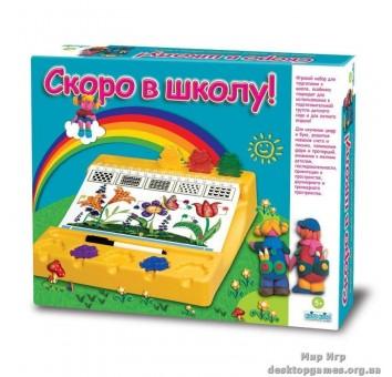 "Настольная игра ""Скоро в школу"" - Kod Kod."