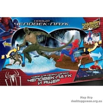 """Сборная игрушка """"Спайдермен и Лизард"""" делюкс"""