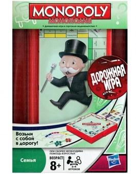 Монополия. Дорожная игра (Monopoly Travel) Укр