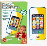 Музыкальная игрушка «Смартфон».