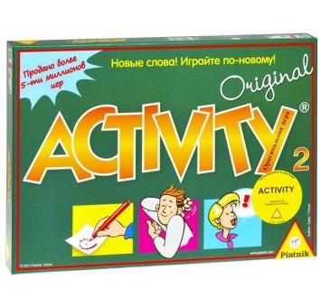 Активити 2 (Activity)