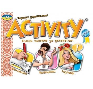 Актівіті українською (Activity UA)