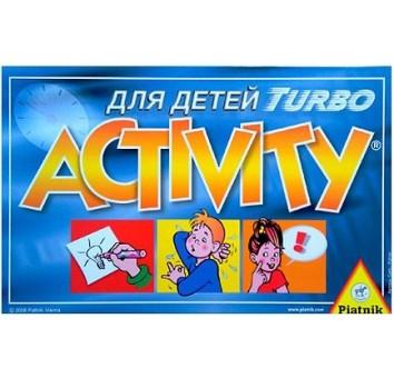 Активити турбо