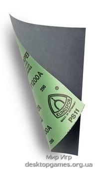 Наждачная бумага, 3 штуки (1200, 1500, 2000)