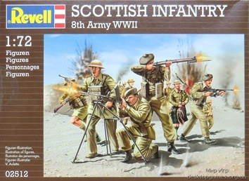 Шотландская пехота