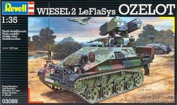 Авиадесантируемая боевая машина Wiesel (Визель) 2 LeFlaSys