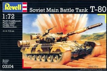 Танк T-80 (1978г., СССР)