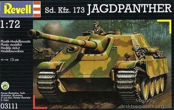 САУ Jagdpanther (Ягдпантера) Sd.Kfz. 173