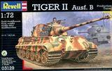 Танк Tiger (Тигр) II Ausf.B, 1944г.  Германия