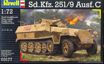 Бронетранспортёр огневой поддержки  Sd.Kfz.251/9 Ausf.C