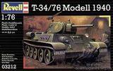 Советский средний танк  T-34/76