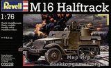 """Полугусеничный бронеавтомобиль """"Halftrack M16"""""""