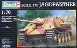 САУ Jagdpanther