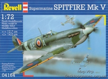 Истребитель Супермарин Спитфайр Mk V