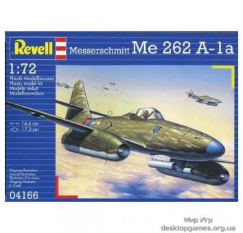 Реактивный истребитель Мессершмитт Me.262A1a «Швальбе»