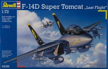 Истребитель-перехватчик F-14 D Супер Томкэт  Last Flight