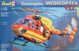 Спасательный вертолет Medicopter 117