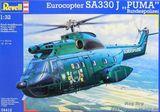 "Вертолет SA 330 Puma ""BGS"""