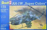 Боевой вертолёт AH-1W «Супер Кобра»