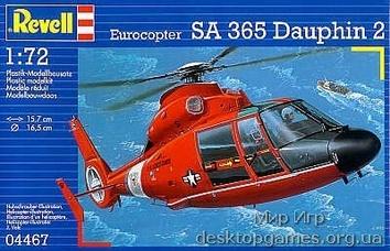 Многоцелевой вертолёт Eurocopter SA 365 Dauphin 2