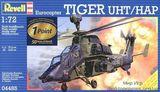Разведывательно-ударный вертолёт Еврокоптер Тайгер UHT