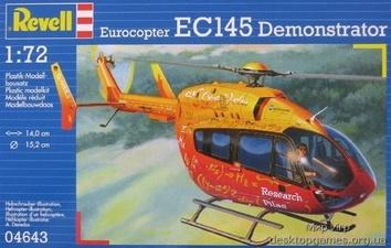 Многоцелевой вертолёт EC 145  Demonstrator