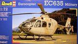 Вертолет EC635 Military
