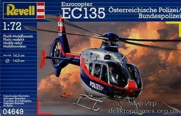 Вертолет Eurocopter EC-135 Austrian Police/Bundespolizei