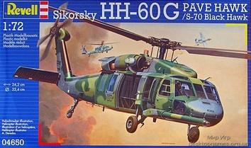 Вертолет Sikorsky HH-60G PAVE HAWK