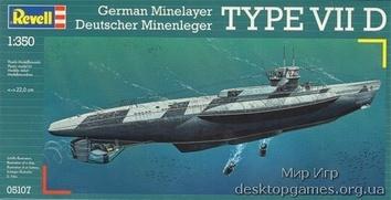 Подводная лодка U-BoatType VII D
