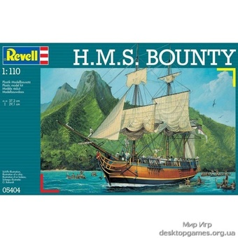 Парусное судно H.M.S. Bounty