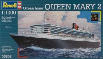 Океанский лайнер «Куин Мэри 2»