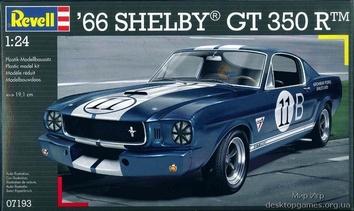 Автомобиль 66 Shelby GT-350R